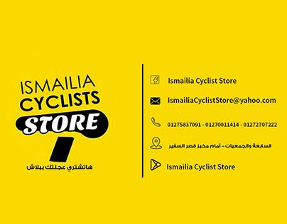Ismailia Cyclists Store