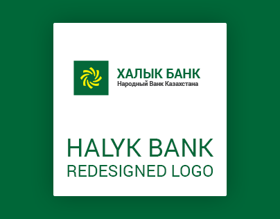 Halyk Bank Redesigned Logo