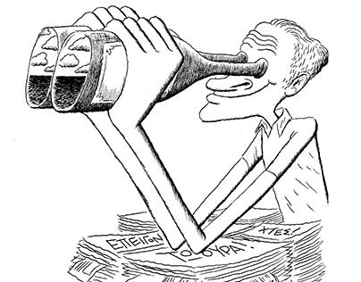 Wine List Cartoons 2017