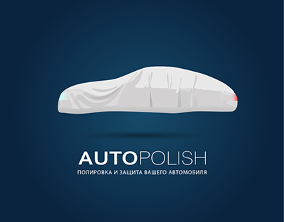 Website for AutoPolish Ltd. (http://autopolish.ru)
