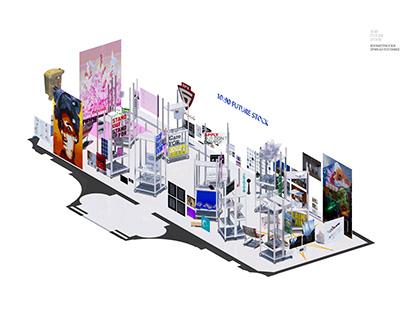 FUTURE STOCK Exhibition