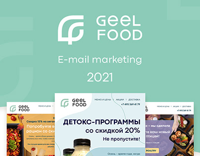 E-mail marketing for Gell Food