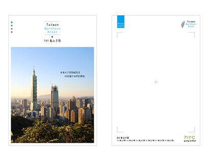 HTC明信片製作設計跟刊物