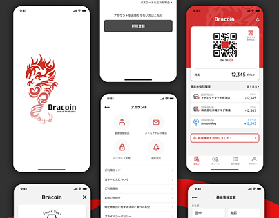 Dracoin e-Wallet Mobile App UX/UI