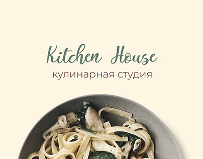 Landing page | Cooking classes