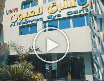 Al Mashrek Center Video Ad