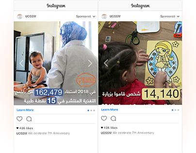 Instagram Posts For UOSSM 7th Anniversary