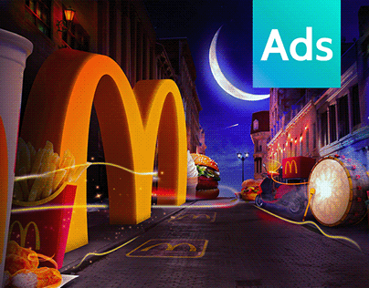 McDonald's Ramadan