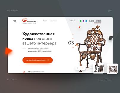 Дизайн лендинга для немецкой кузницы в Москве