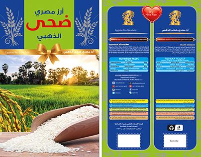 Doha Rice