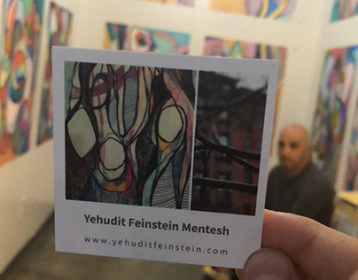 Yehudit Feinstein Mentesh - Exhibition Catalogue
