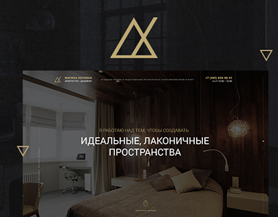 Landing page about interior designer