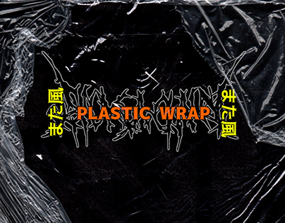raw plastic wrap pack [FREE]