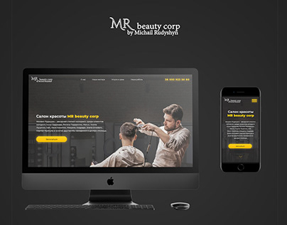 Landing page for mrbeauty