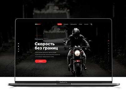 Web-design.Motorcycle shop