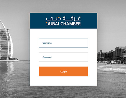 Infoshield & Dubai Chamber web app