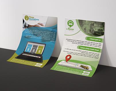 CODEX flyers