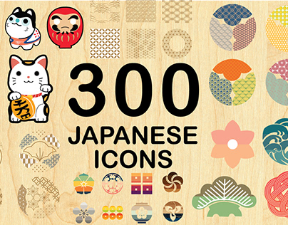 300 Japanese icons vector. 23 Categories Set