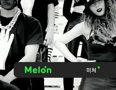 The Whole Note: Melon Rebranding