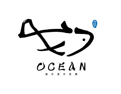 株式会社OCEAN