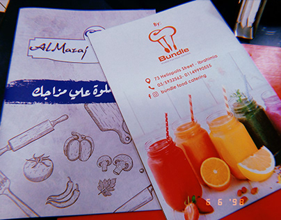 Al Mazaj المزاچ - Cafe & Restaurant Printing Identity
