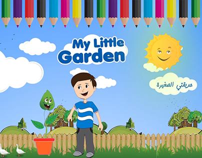 My Little Garden / VIDEO EXPLAINER