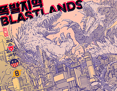 BLASTLANDS 폭발지역 / comic book sneak peek