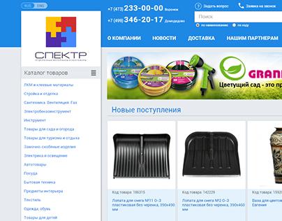 Интернет-магазин «Спектр»