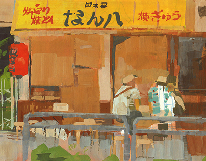 Painting in Tokyo