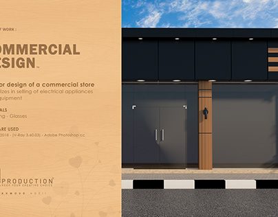 Exterior Design for Commercial Store ©