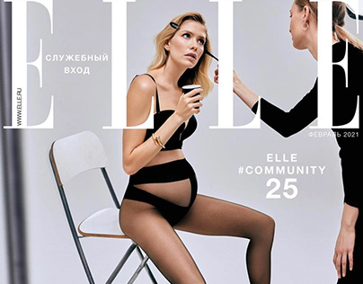 Elle magazine celebrates 25 years in Russia!
