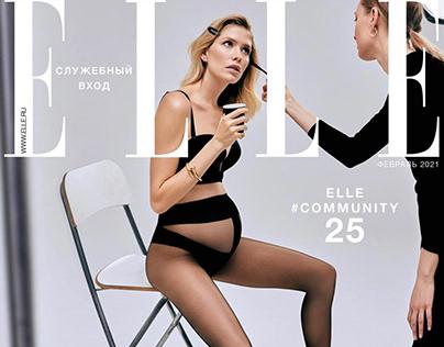 Elle magazine celebrates 25 yearsin Russia!