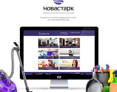 Новастарк- разработка логотипа и фирменного стиля
