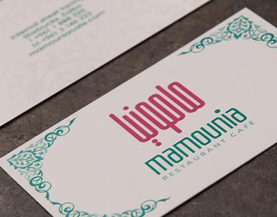 Mamounia Branding