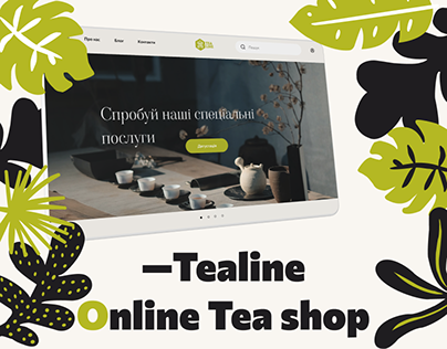 Tealine — is the site aimed at selling tea in Ukraine.