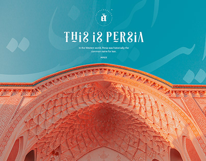 This is Persia.
