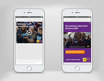 NUON | Mobile ads