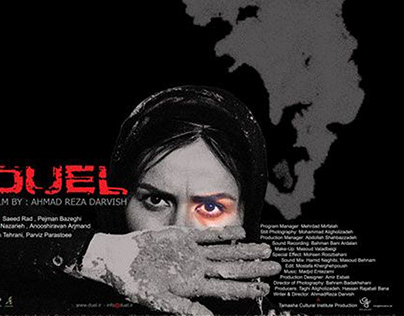 Duel Movie Title Sequence Design