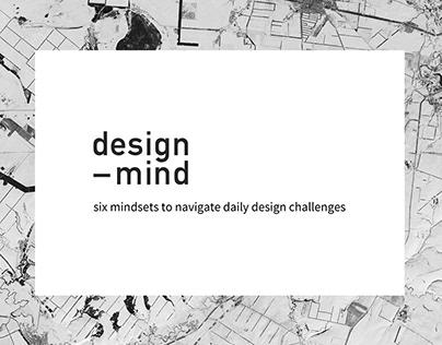 design–mind / IDEO U