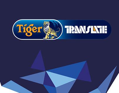 BOTTLE DESIGN: Tiger Beer (Limited Edition)