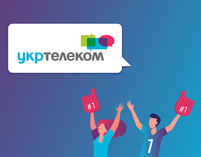 Concept of key view and advertising for Ukrtelecom