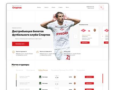 Football club | Ticket selling site