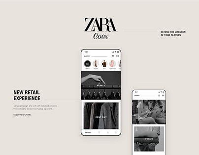 ZARA Coex – The New Retail Experience