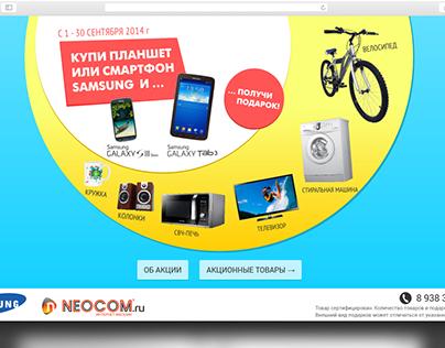 Landing pages for NEOCOM.ru