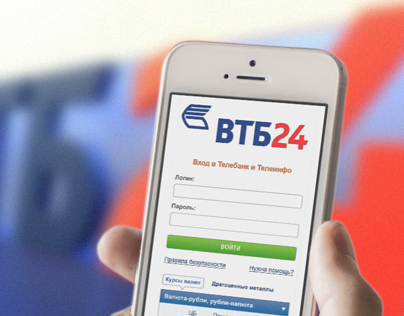 VTB24 Mobile Bank