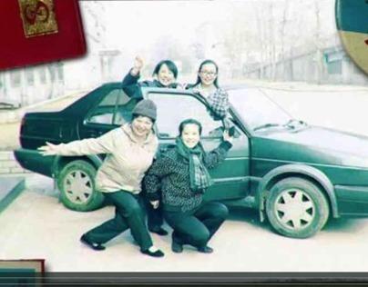 VW 30years China 60s