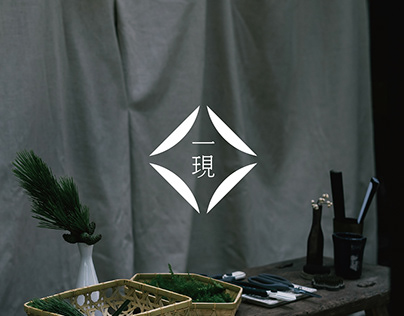 一現花研 Yixian Floral Lab