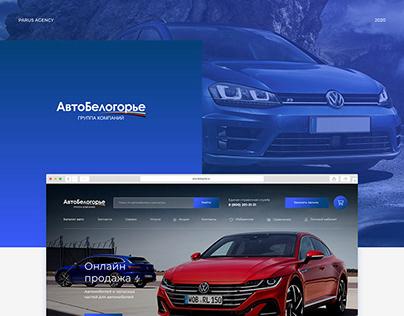 AutoBelogorie – website for car dealer