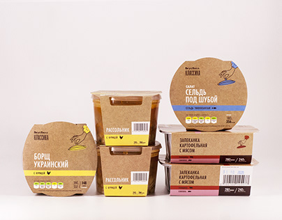 Ready to eat packaging redesign
