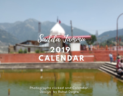 Sadda Jammu Calendar 2019